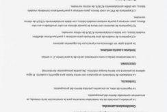 Application1(2021-6-7)0003